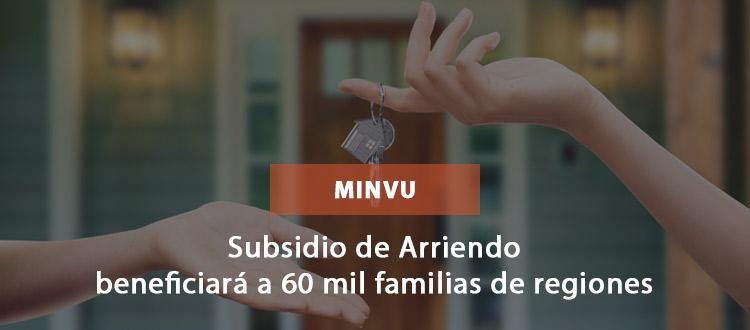subsidio-de-arriendo-del-minvu-beneficiara-a-60-mil-familias-de-regiones